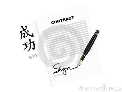 Contract With Japanesse Business Success Wording Stock Vector