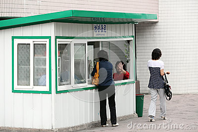 Convenience kiosk in Pyongyang Editorial Image