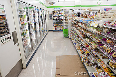 Convenience store in japan Editorial Stock Photo