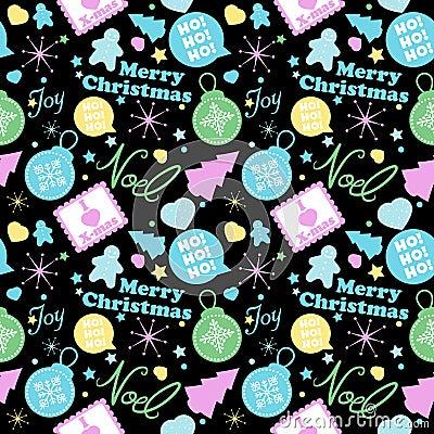 Cool Christmas Pattern