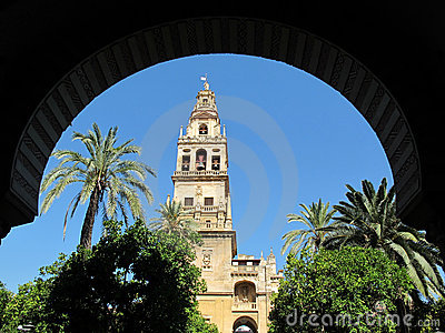 Cordoba Cathedral Arch Framed