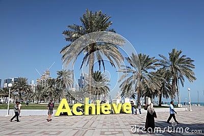 Corniche of Doha, Qatar Editorial Photo