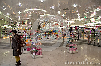 Cosmetics shop Editorial Stock Image