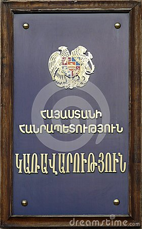 Couche des bras Arménie