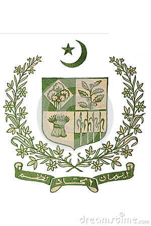 Couche du Pakistan des bras