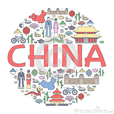 Free Country China Travel Vacation Guide Of Goods, Places And Features. Set Of Architecture, Fashion, People, Items, Nature Royalty Free Stock Images - 66017499