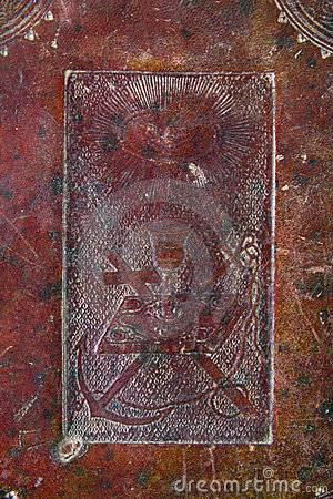 Cover of an ancient XIX century bible