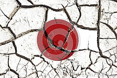Cracked Japan flag