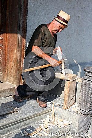 Craftsman Toader Barsan Editorial Image