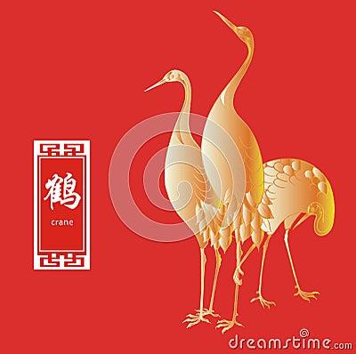 Crane Birds