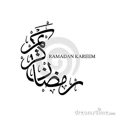 Beautiful Ramadan Kareem Calligraphy text Stock Photo