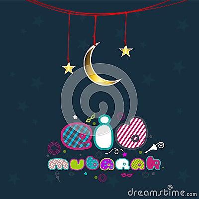 eid mubarak creative writing