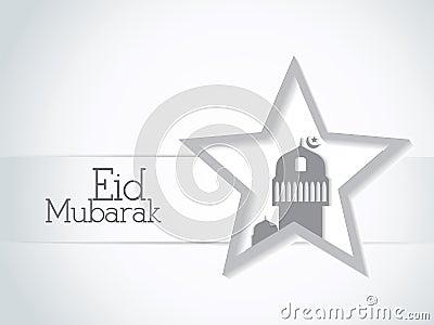 Creative Muslim community festival Eid Mubarak.