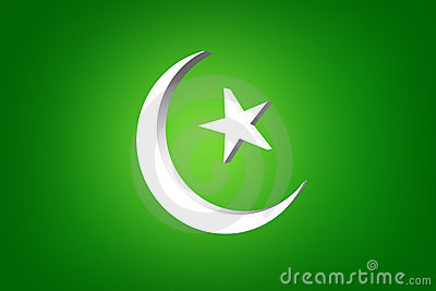 red moon dream meaning islam - photo #6