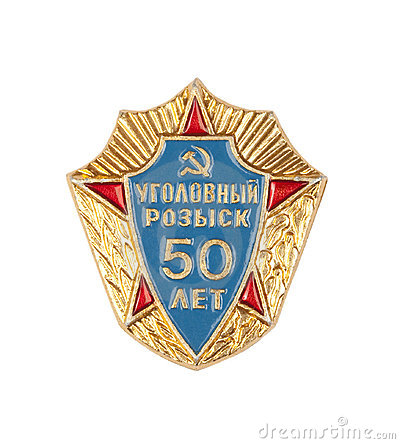 Criminal Investigation 50 years badge
