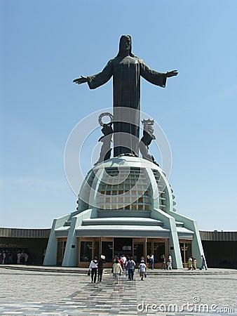Cristo Rey Leon, Guanajuato Mexico