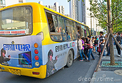 Crowded bus Editorial Stock Image