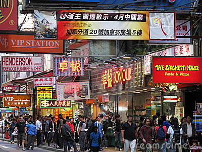 Crowded shopping district in Hong Kong Editorial Stock Image