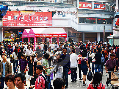 Crowded weekend in Shenzhen,China Editorial Image