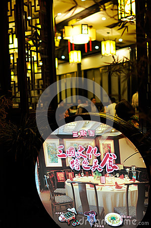Crowed Chinese restaurant in Jinli Editorial Stock Photo