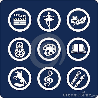Free Culture And Art Icons (set 12, Part 2) Royalty Free Stock Image - 602576