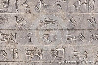 Cuneiform in Persepolis, Iran