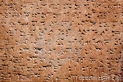 Cuneiform writing of the ancient Sumerians