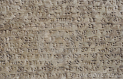 Cuneiform writing of the sumerian cicilization