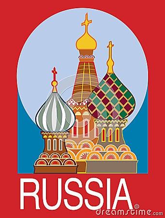Free Cupolas Of Russia Royalty Free Stock Photos - 20436868