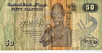 Currency of Egypt, 50 piastres