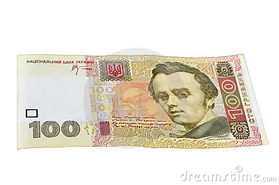 Currency of Ukraine. #1