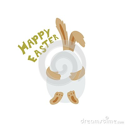 Cute Easter rabbit with egg. Vector Illustration