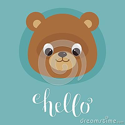 Free Cute Teddy Bear Head Royalty Free Stock Photography - 92543927