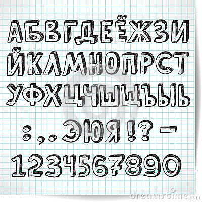 Cyrillic alphabet decorative font on a background of checkered