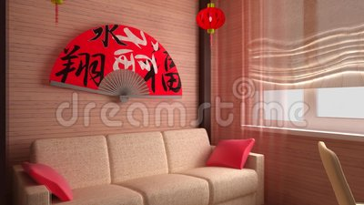 3d room interior in japanese style. 3D animation of the camera in the room stock footage