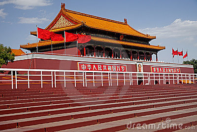 Día nacional de China. 2009 Foto editorial