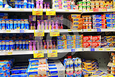 Dairy products at the supermarket Editorial Photo