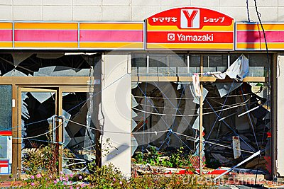 Damaged Convenience Store Editorial Stock Photo