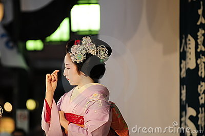 Dancing maiko Editorial Stock Photo