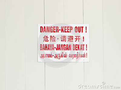 Danger and keep out sign