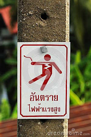 Danger Sign In Bangkok. Royalty Free Stock Photo - Image: 26145915