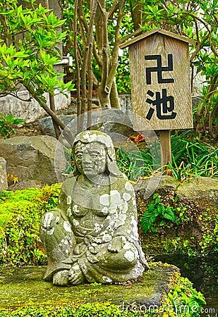 Free Datuse-ba Bodhisattva At Hase Dera Buddhist Temple, Kamakura, Ja Royalty Free Stock Photography - 69714557