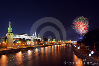 Day of Moscow city
