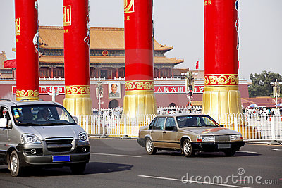Décoration chinoise de jour national Image stock éditorial
