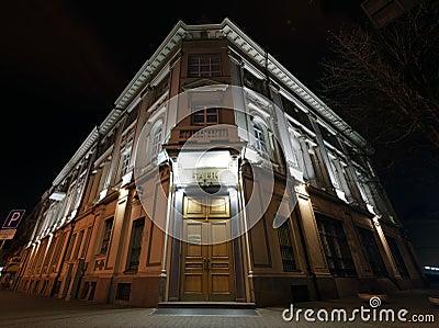 De bank van Dnipropetrovsk