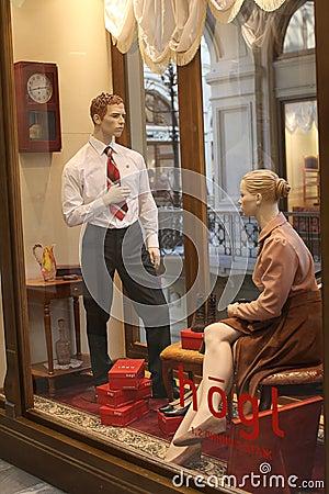 De boutiquevenster van Hogl Redactionele Foto