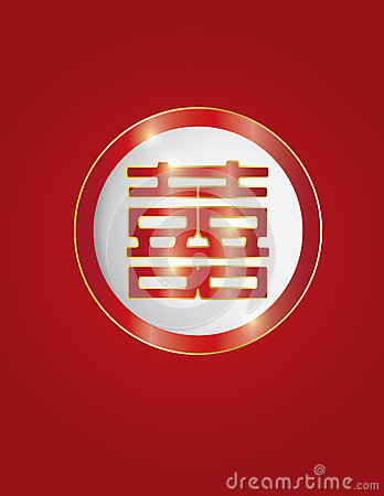 De Chinese Dubbele Tekst van het Geluk in Cirkel