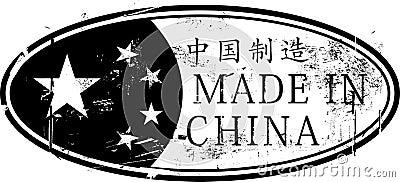 Gemaakt in de ovale rubberzegel van China