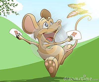 An de souris