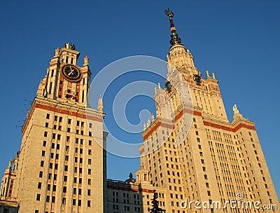 De Staat Univers van Moskou van Lomonosov